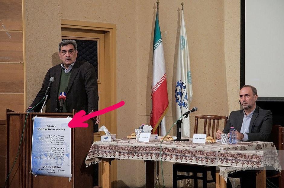 خبری که ادعای اطلاعیه روابط عمومی شهرداری تهران را رد می نماید؛ سخنان جنجالی حناچی دقیقا کی بیان شده است؟