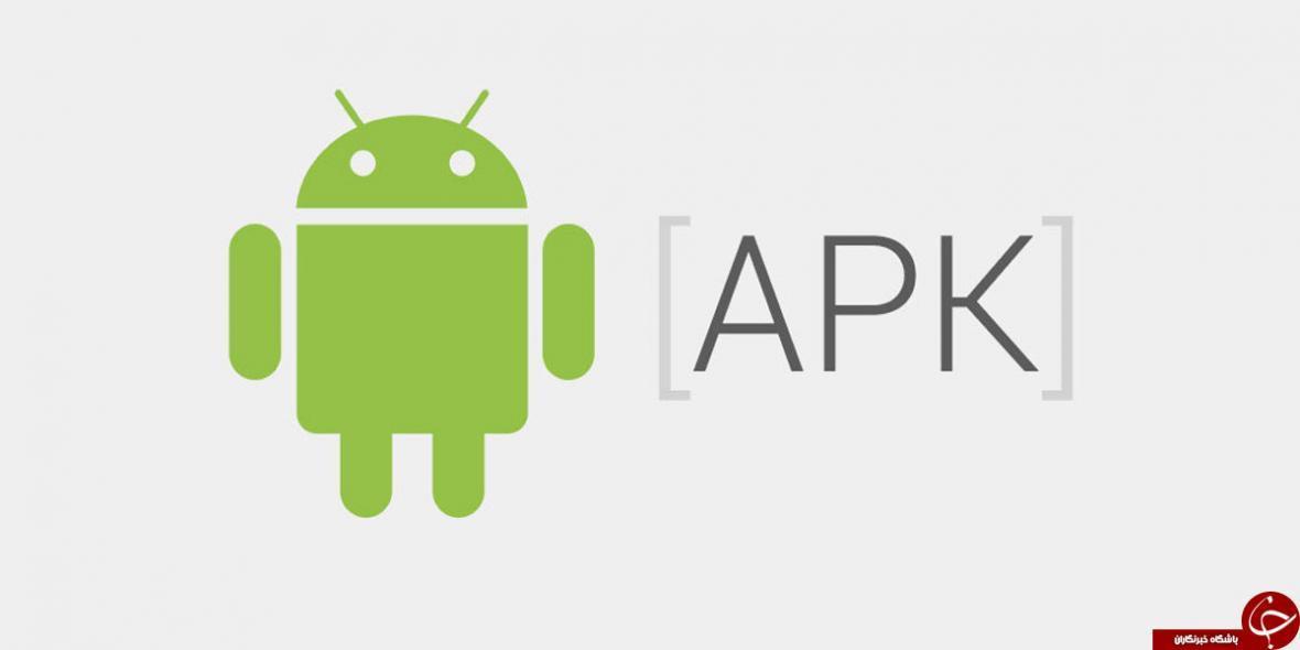 دانلود APK Editor Pro 1.9.10 نرم افزار ویرایش فایل های APK اندروید