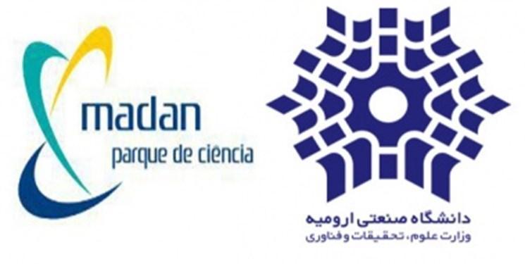 بین دانشگاه صنعتی ارومیه و مادان پارک پرتغال تفاهم نامه همکاری امضاء کردند
