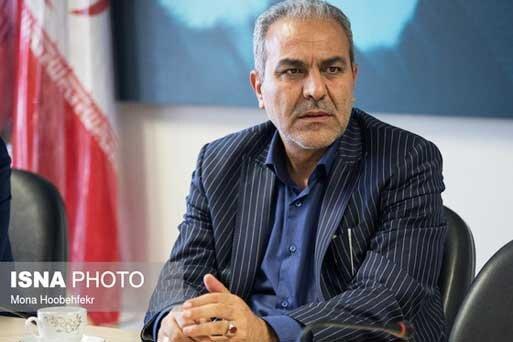 تهران؛ تشکیل خزانه داری مستقل