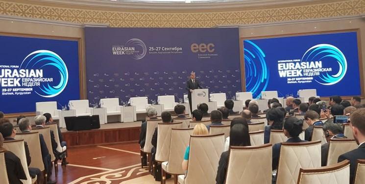 همایش بین المللی هفته اوراسیا 2019 در بیشکک شروع به کار کرد