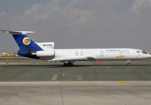توقف پروازهای مستقیم ایران به چین