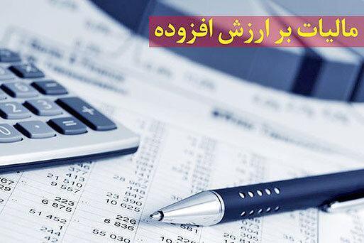 مالیات کالاهای نفتی، طلا و نوشابه تعیین شد