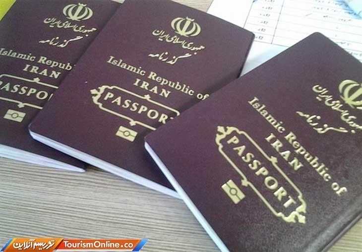 تقاضا برای صدور گذرنامه به شدت کاهش یافت