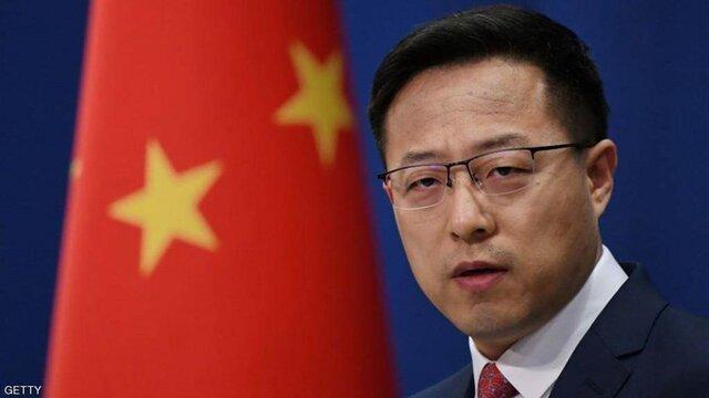 چین: آمریکا به تحریم های یک جانبه علیه ایران خاتمه دهد