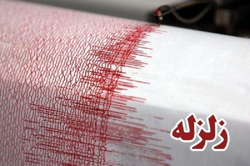 خبرنگاران زلزله 4، 4 ریشتری در مرز استان&zwnjهای فارس و هرمزگان