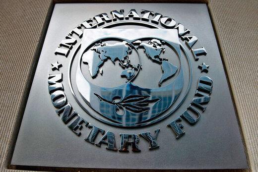 صندوق بین المللی پول: رشد اقتصاد نفتی ایران مثبت شد